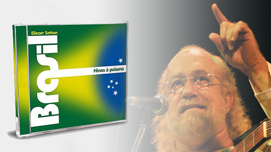 Café Brasil 157 – Hinos a Paisana