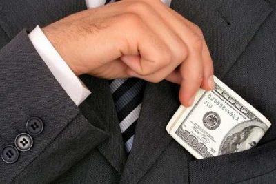 A Quimera da Corrupção