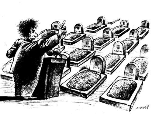 Palanque fúnebre