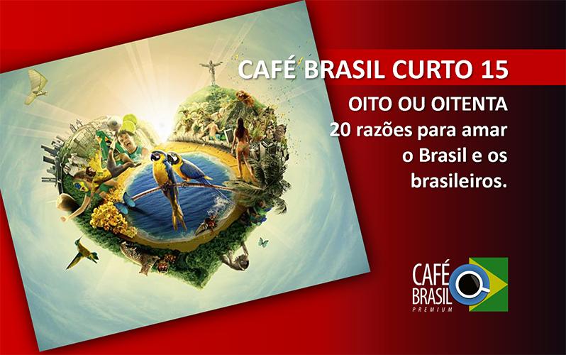 Café Brasil Curto 15 – Oito ou oitenta