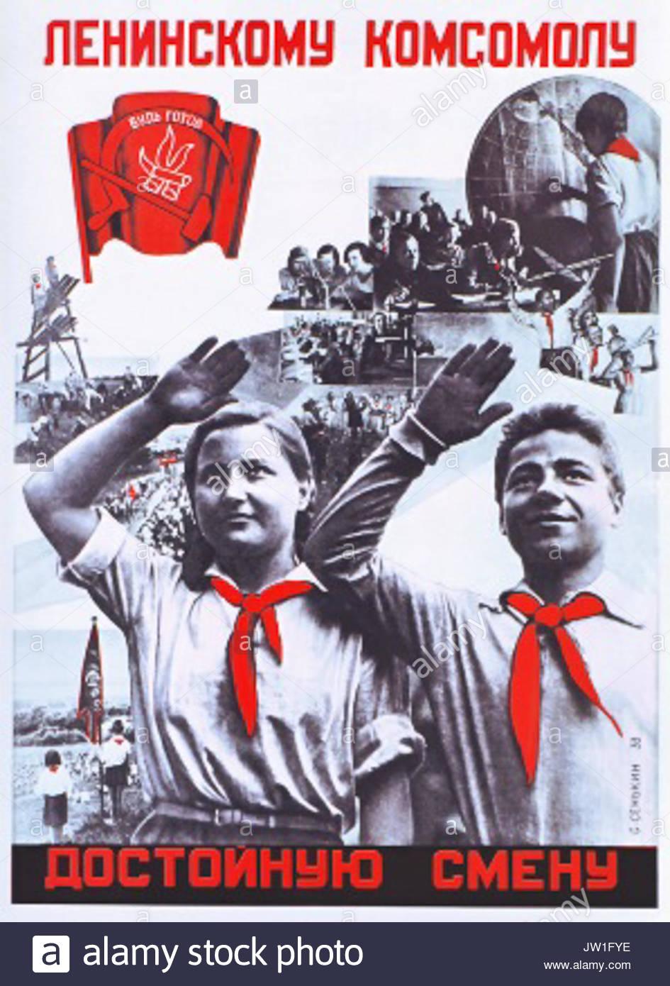 Komsomol brasileiro
