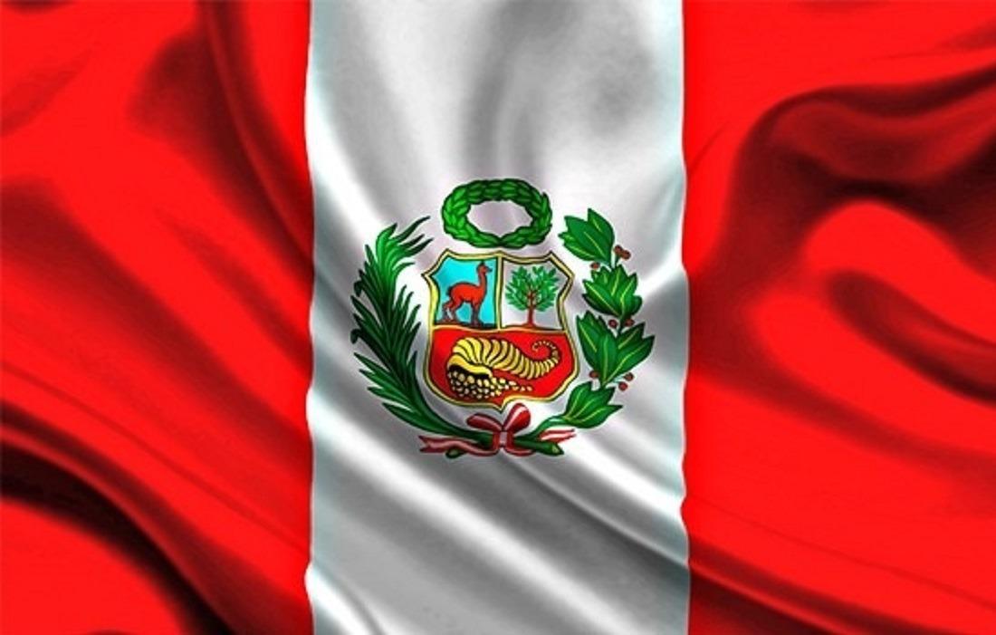 A montanha-russa peruana